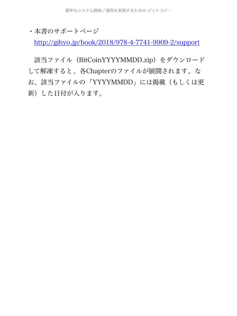 f:id:min117:20190103004650p:plain