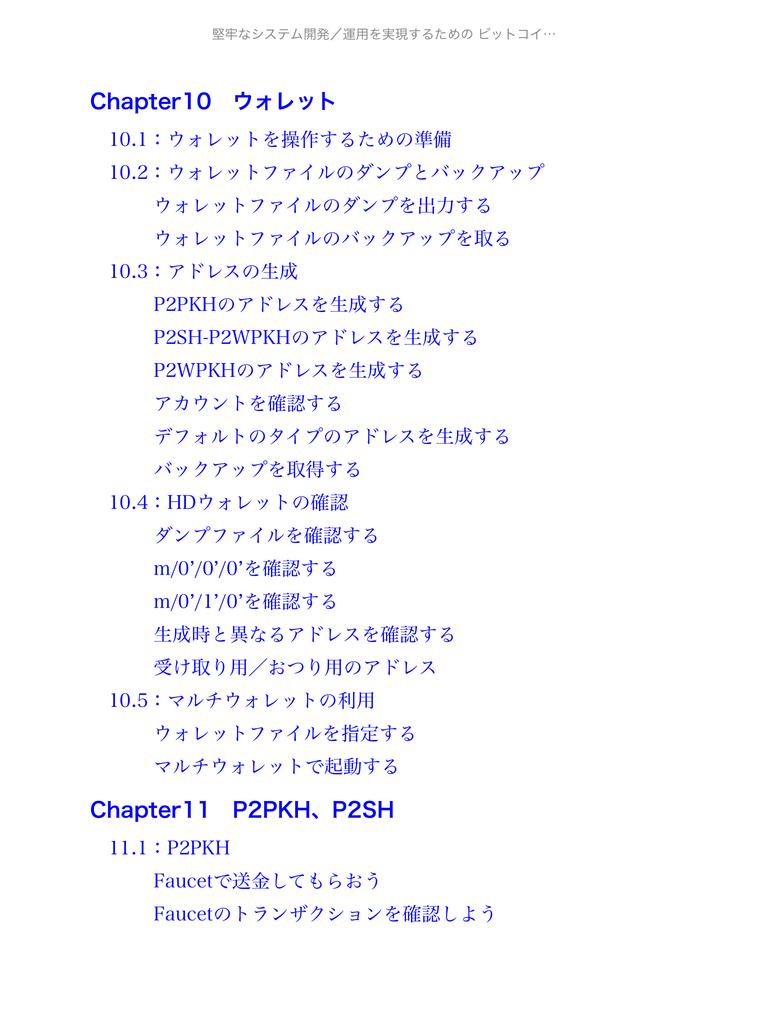 f:id:min117:20190103004736p:plain