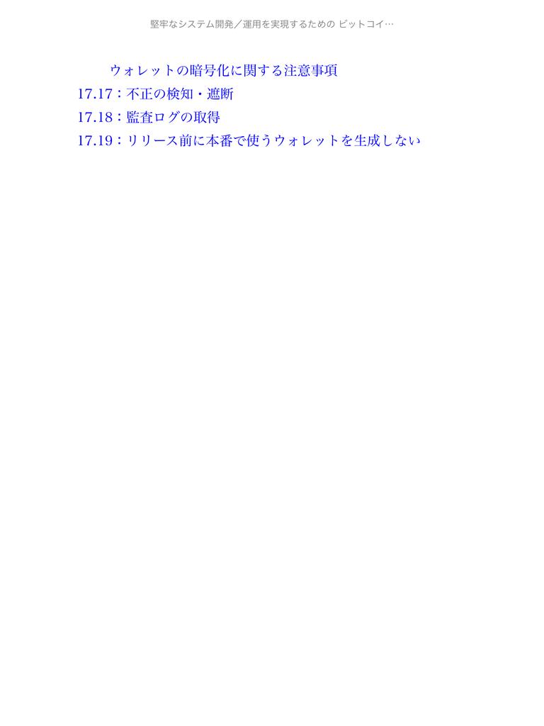 f:id:min117:20190103004805p:plain