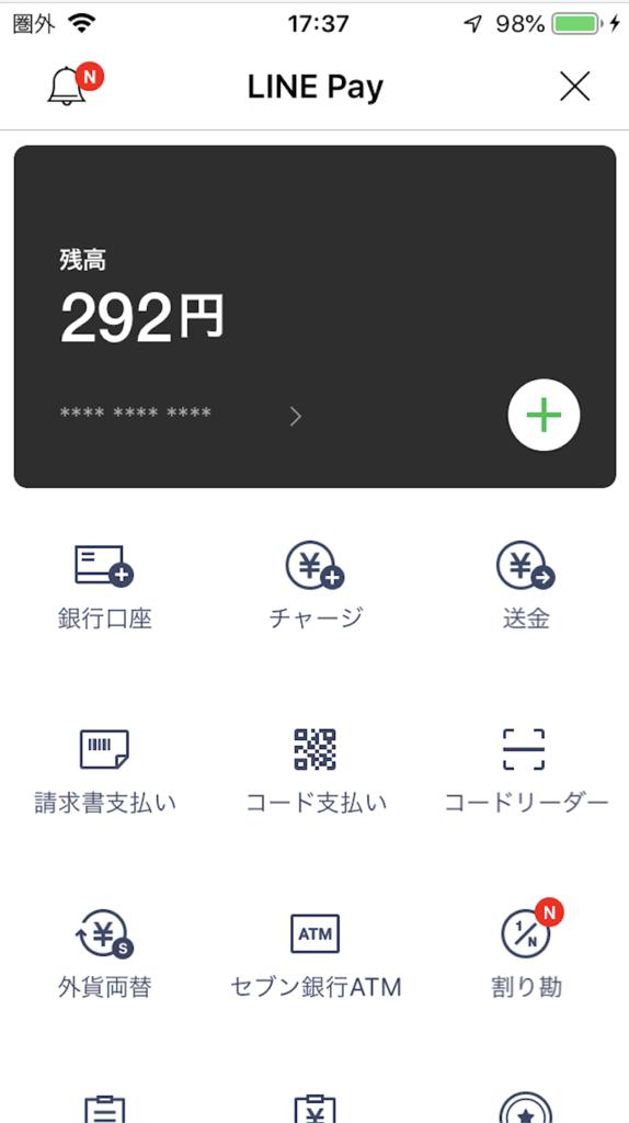 f:id:min117:20190227223211p:plain