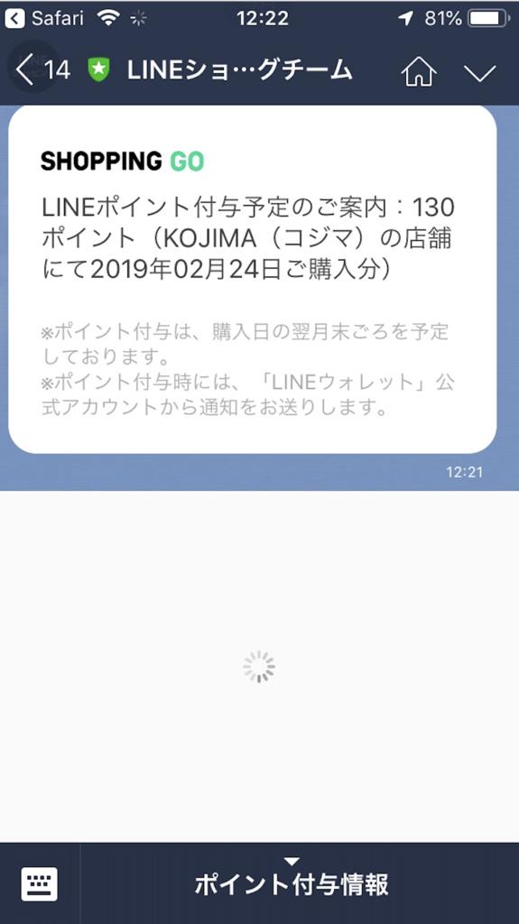 f:id:min117:20190228003519p:plain