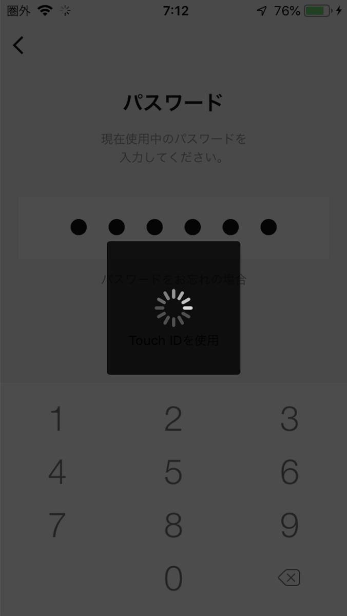 f:id:min117:20190316131808p:plain