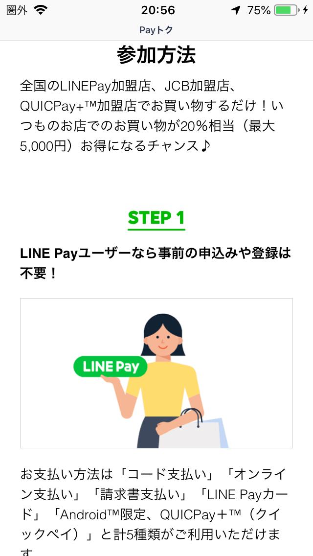f:id:min117:20190330205845p:plain