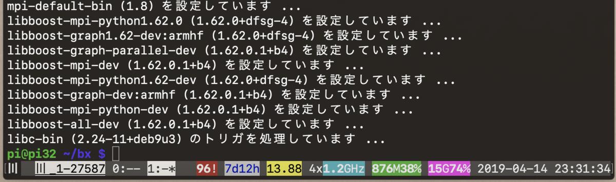 f:id:min117:20190414233136p:plain