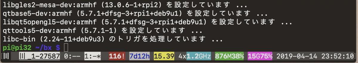 f:id:min117:20190414235212p:plain