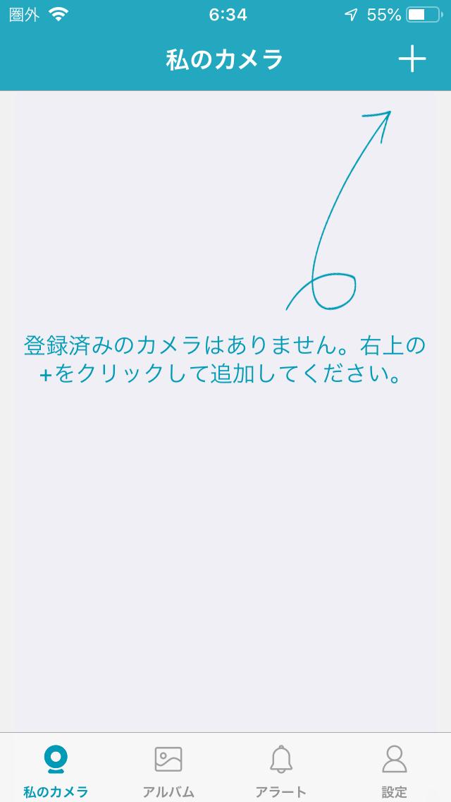 f:id:min117:20190424071403p:plain
