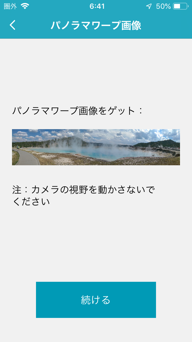 f:id:min117:20190424071900p:plain