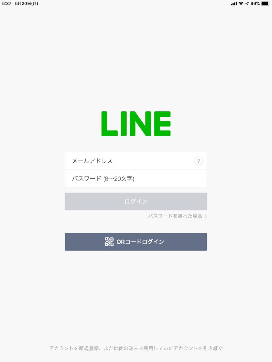 f:id:min117:20190520071442p:plain