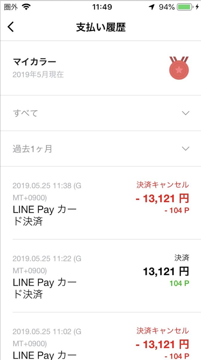 f:id:min117:20190525150135p:plain