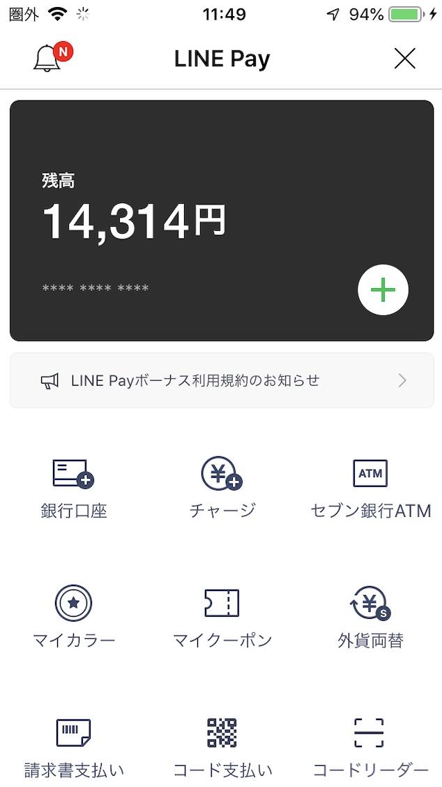 f:id:min117:20190525150246p:plain