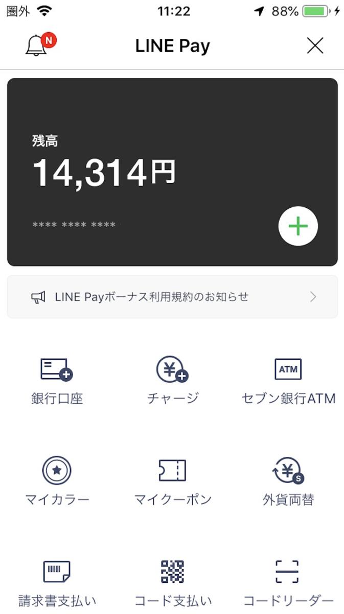 f:id:min117:20190525150630p:plain