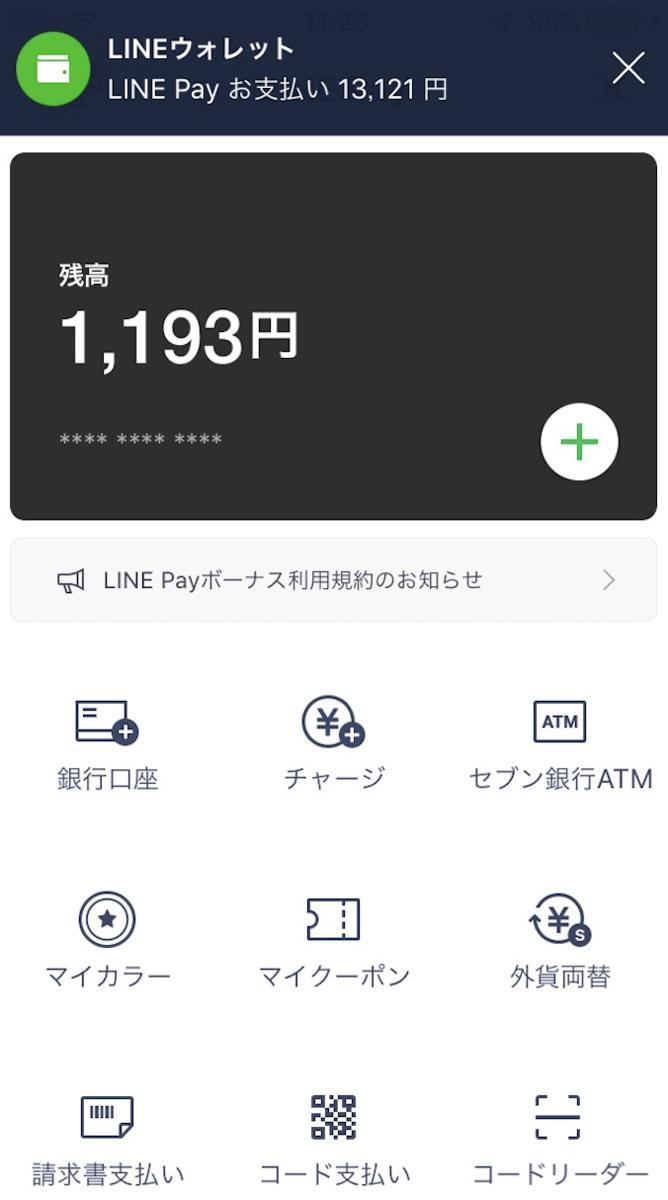f:id:min117:20190525150843p:plain