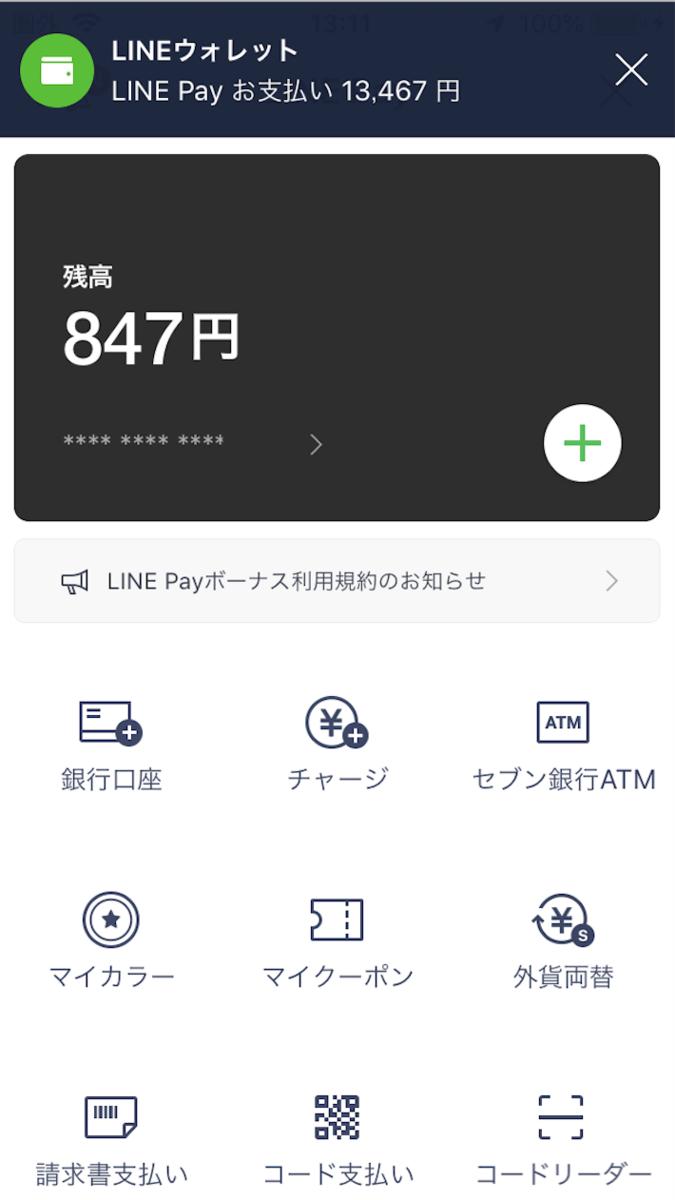 f:id:min117:20190525164550p:plain