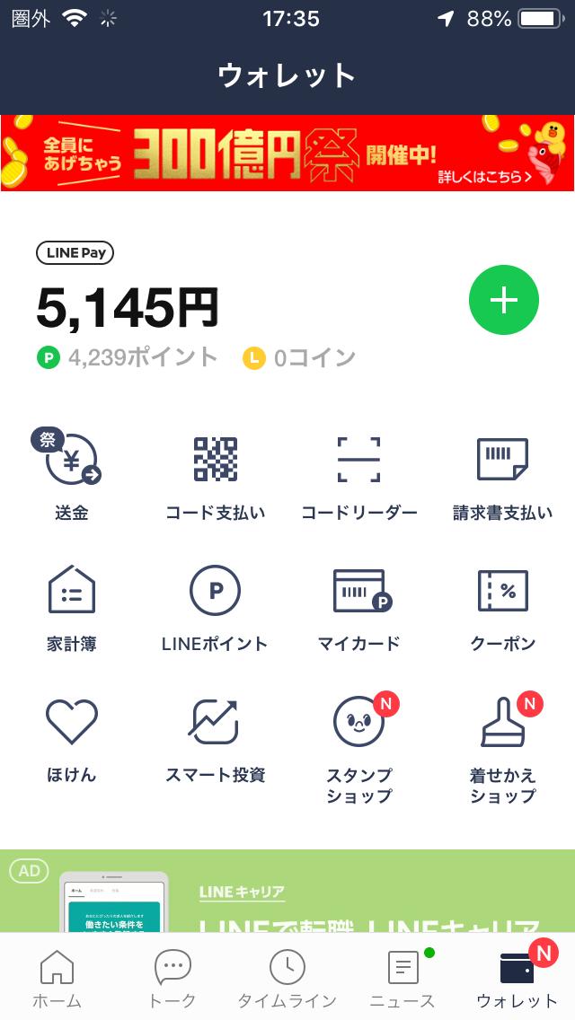 f:id:min117:20190601090848p:plain