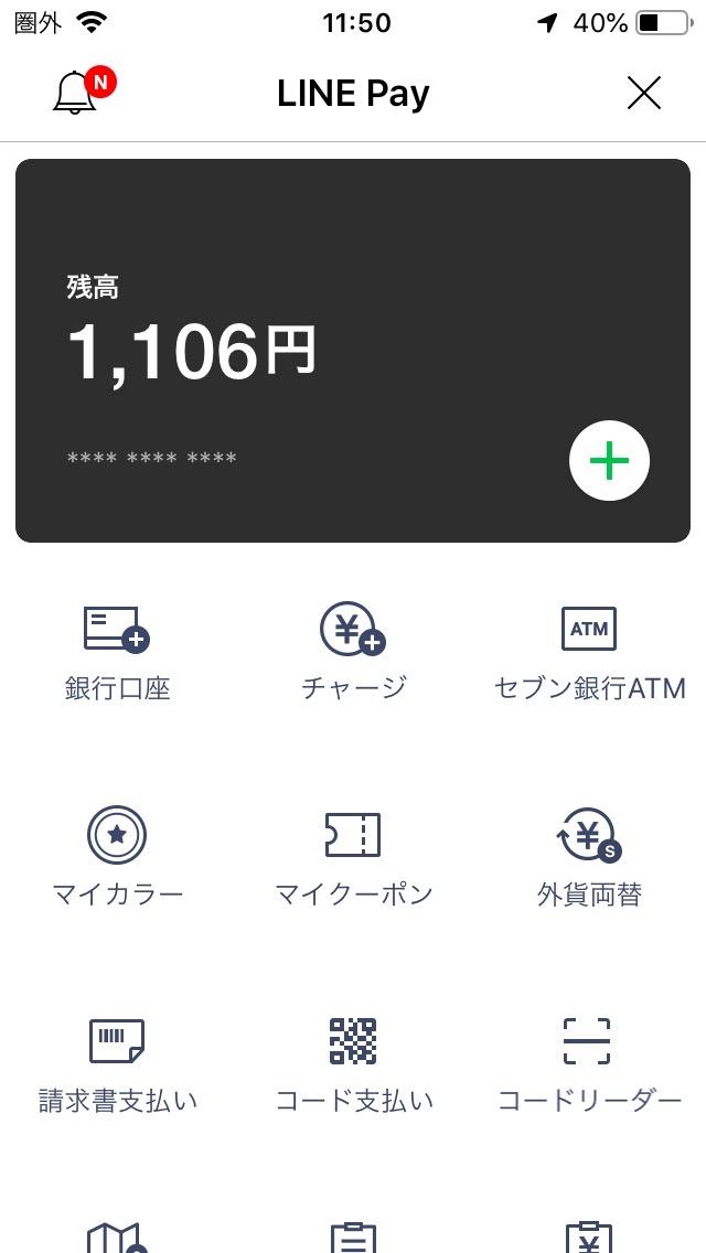f:id:min117:20190608124040j:plain
