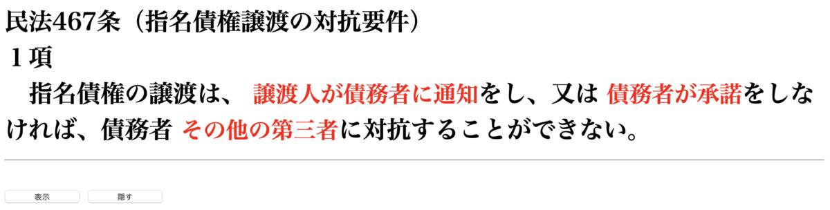 f:id:min117:20190609105049p:plain