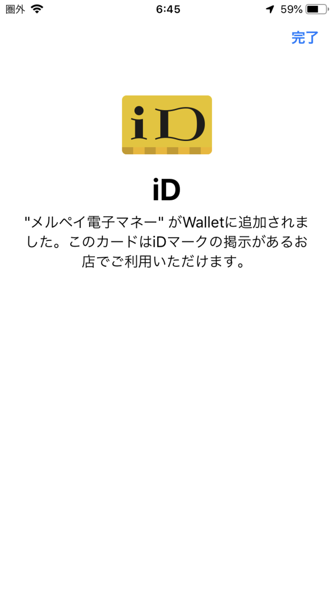 f:id:min117:20190717002129p:plain