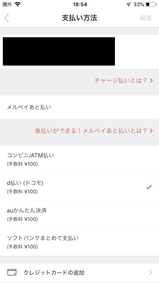 f:id:min117:20190719073735p:plain