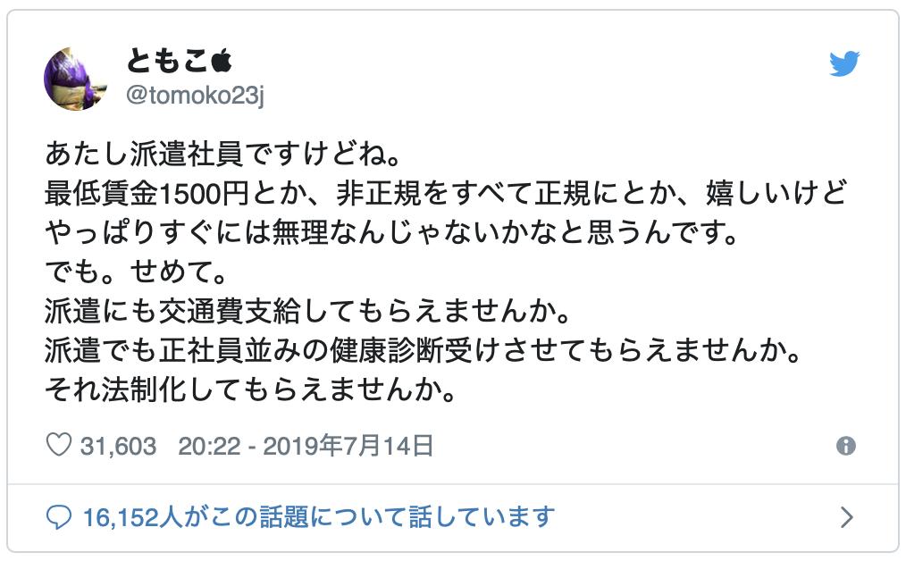 f:id:min117:20190727120230p:plain