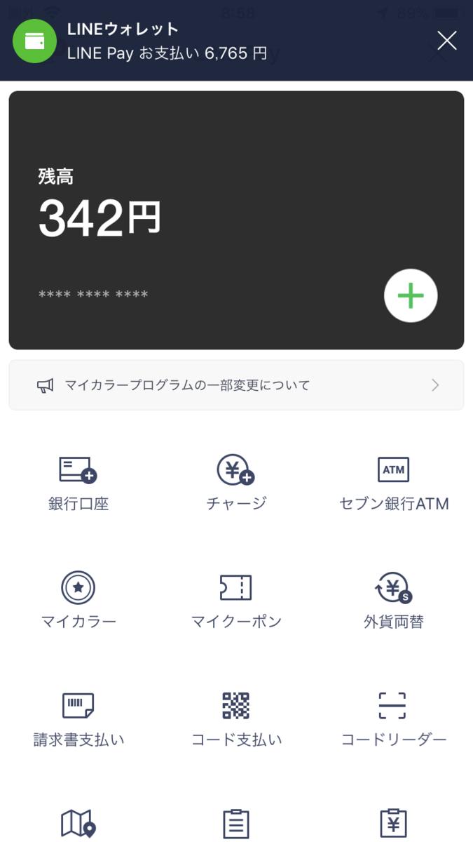 f:id:min117:20190806230015p:plain