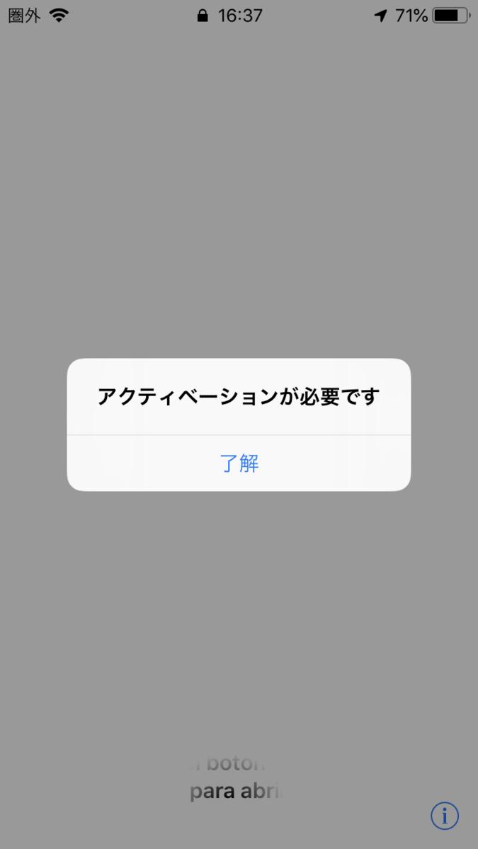 f:id:min117:20190825185419p:plain