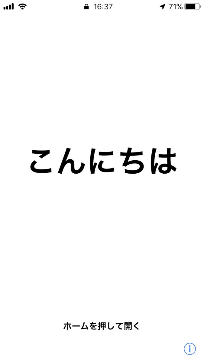 f:id:min117:20190825185425p:plain