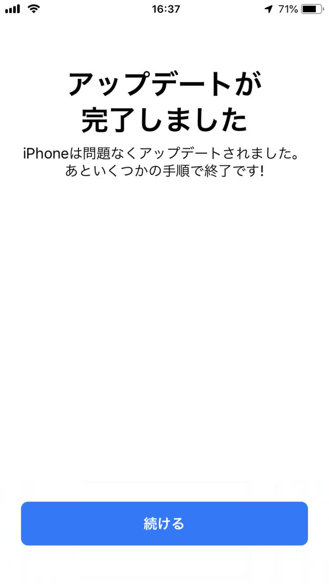 f:id:min117:20190825185446p:plain