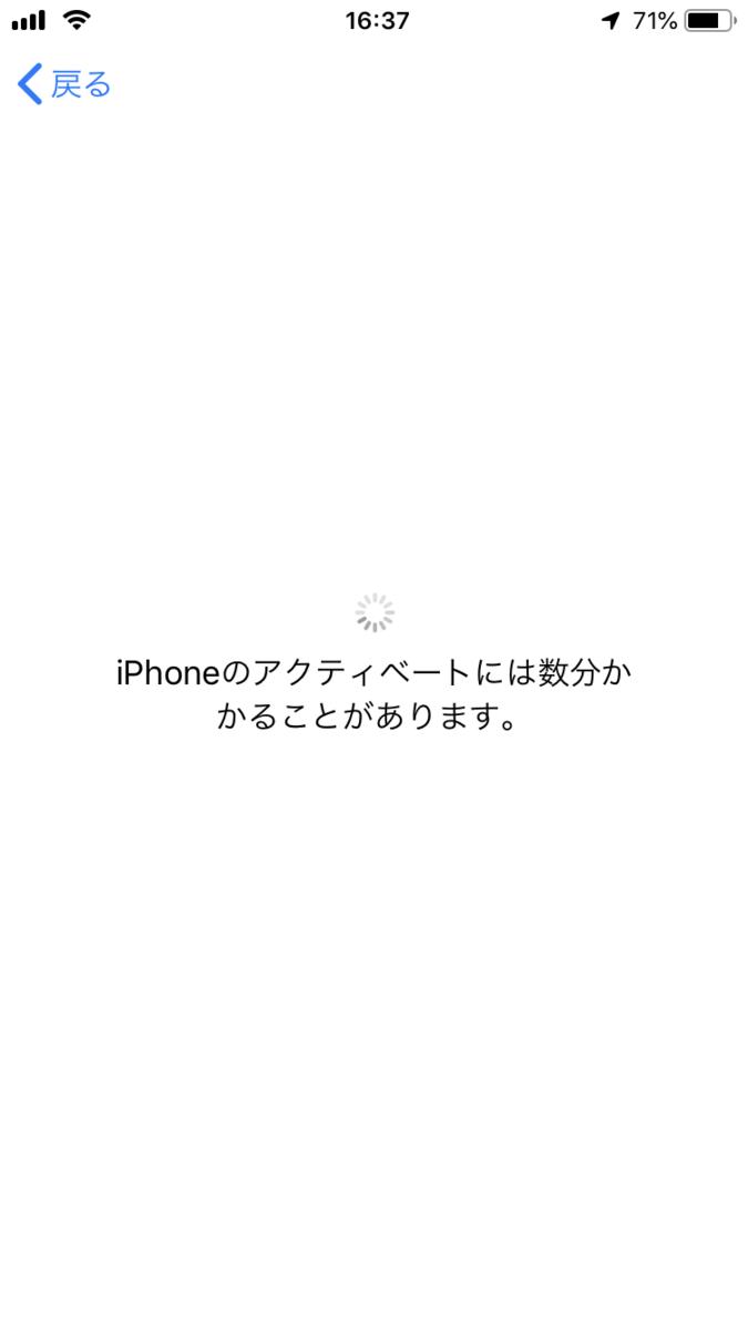 f:id:min117:20190825185450p:plain