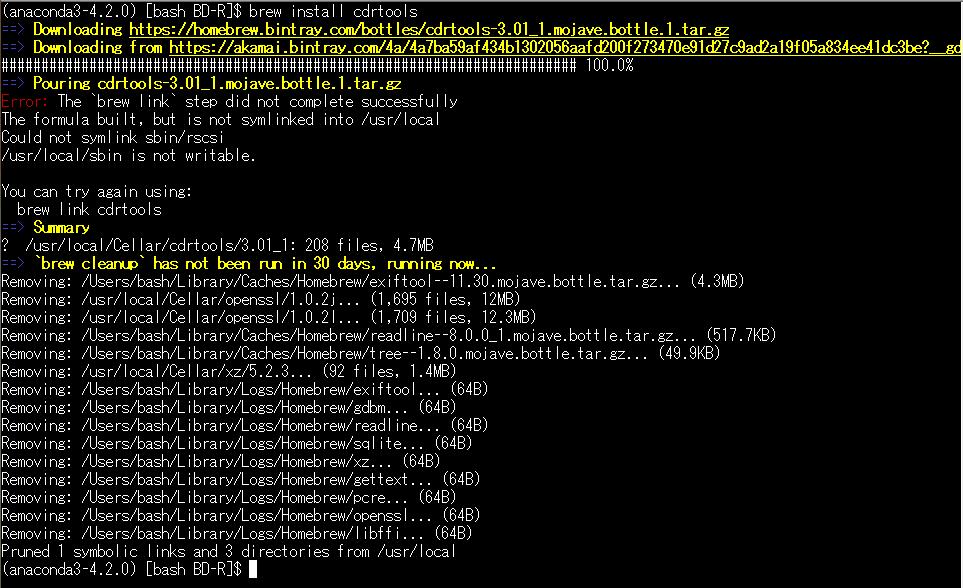 f:id:min117:20190908045047p:plain