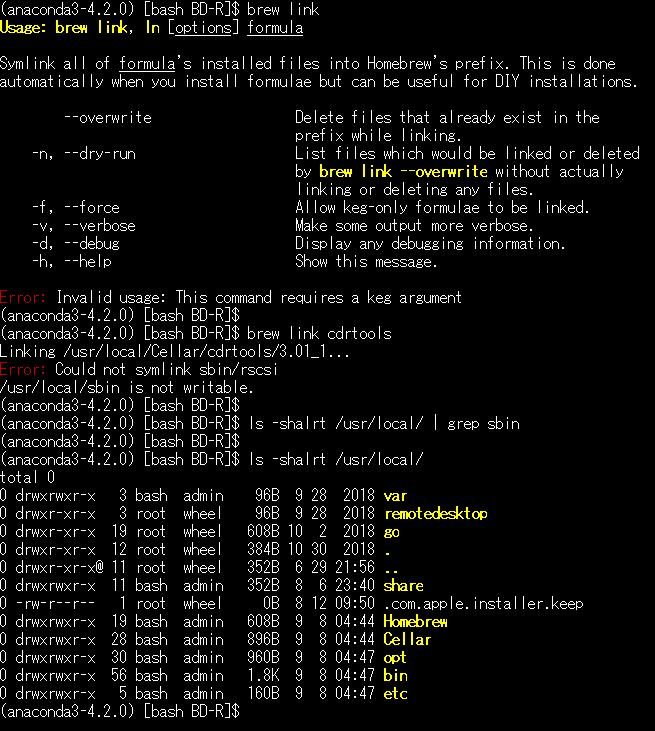 f:id:min117:20190908045050p:plain