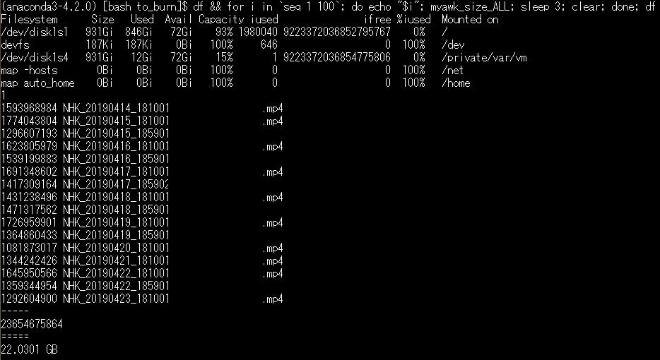 f:id:min117:20190908060541p:plain