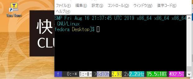 f:id:min117:20190908074106p:plain