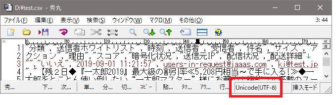 f:id:min117:20191115184458p:plain