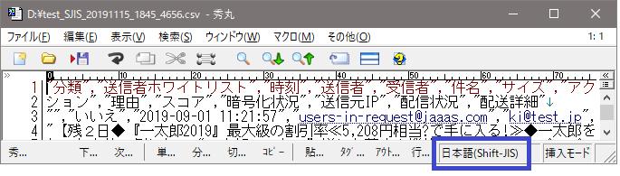 f:id:min117:20191115184815p:plain