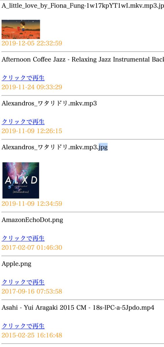 f:id:min117:20191207140542p:plain