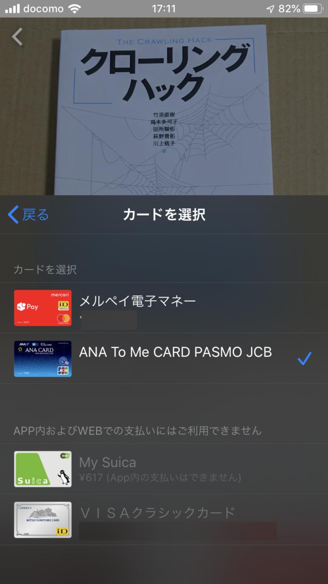 f:id:min117:20191212192111p:plain