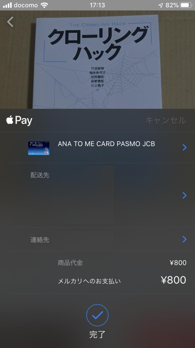 f:id:min117:20191212192130p:plain