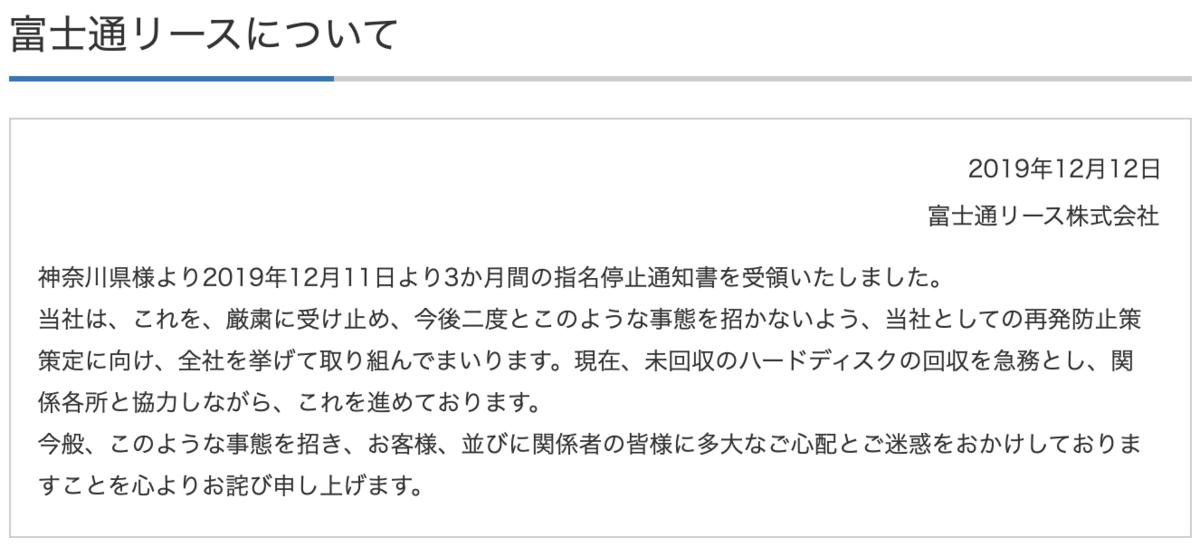 f:id:min117:20191214163949p:plain