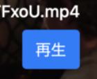 f:id:min117:20200105194310p:plain