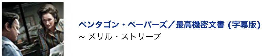 f:id:min117:20200105214951p:plain