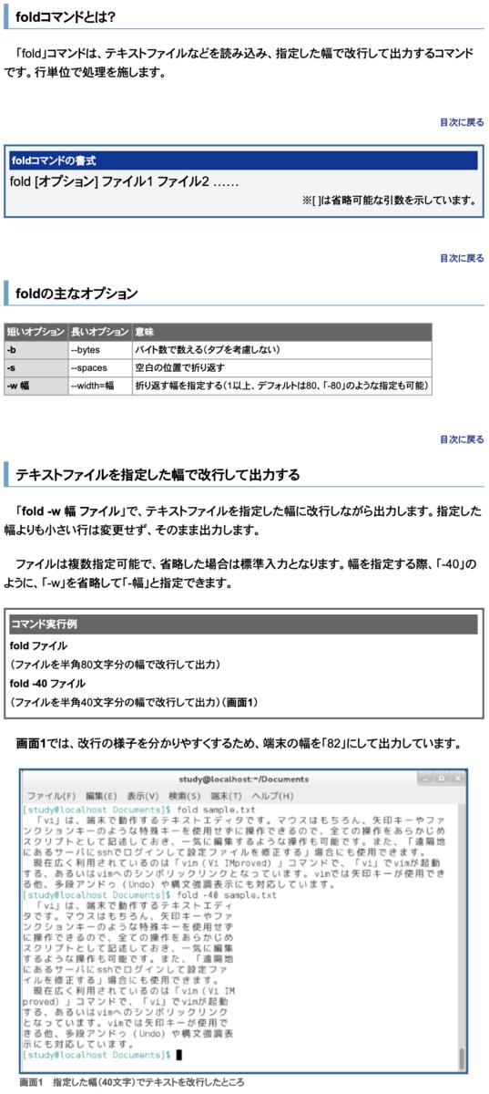 f:id:min117:20200116001613p:plain
