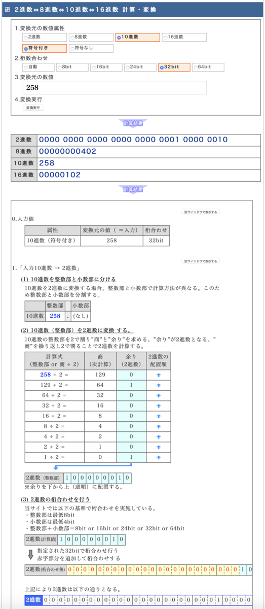 f:id:min117:20200118095541p:plain