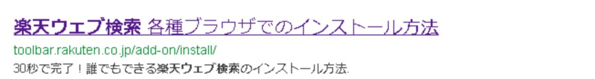 f:id:min117:20200127065130p:plain
