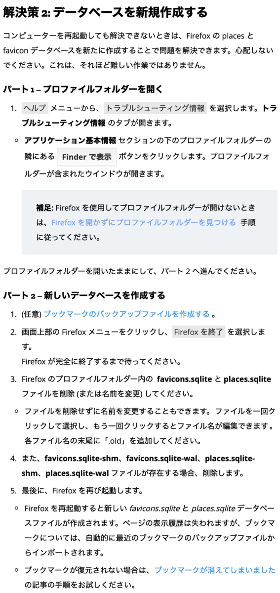 f:id:min117:20200127070126p:plain