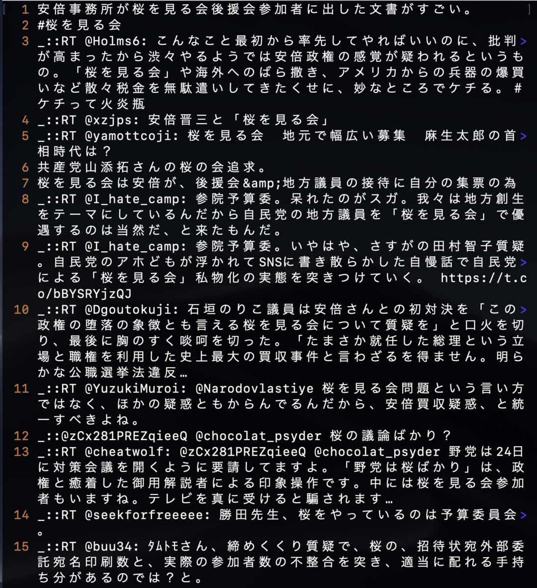 f:id:min117:20200202123111p:plain