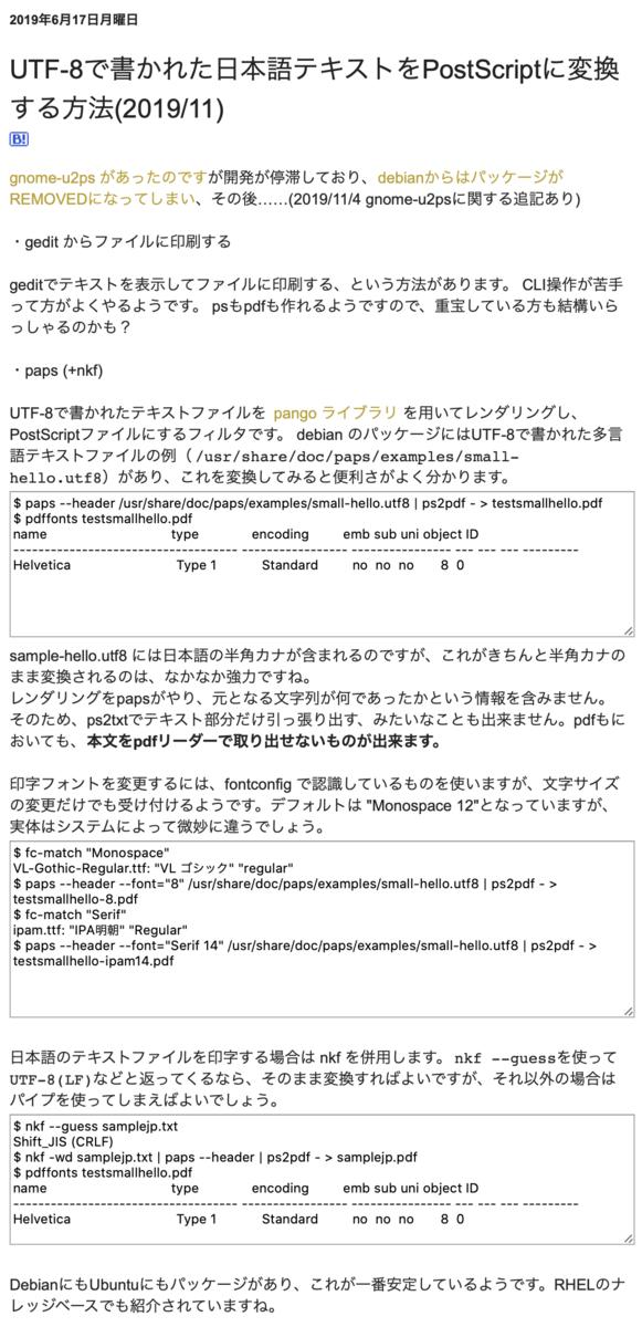 f:id:min117:20200202123701p:plain