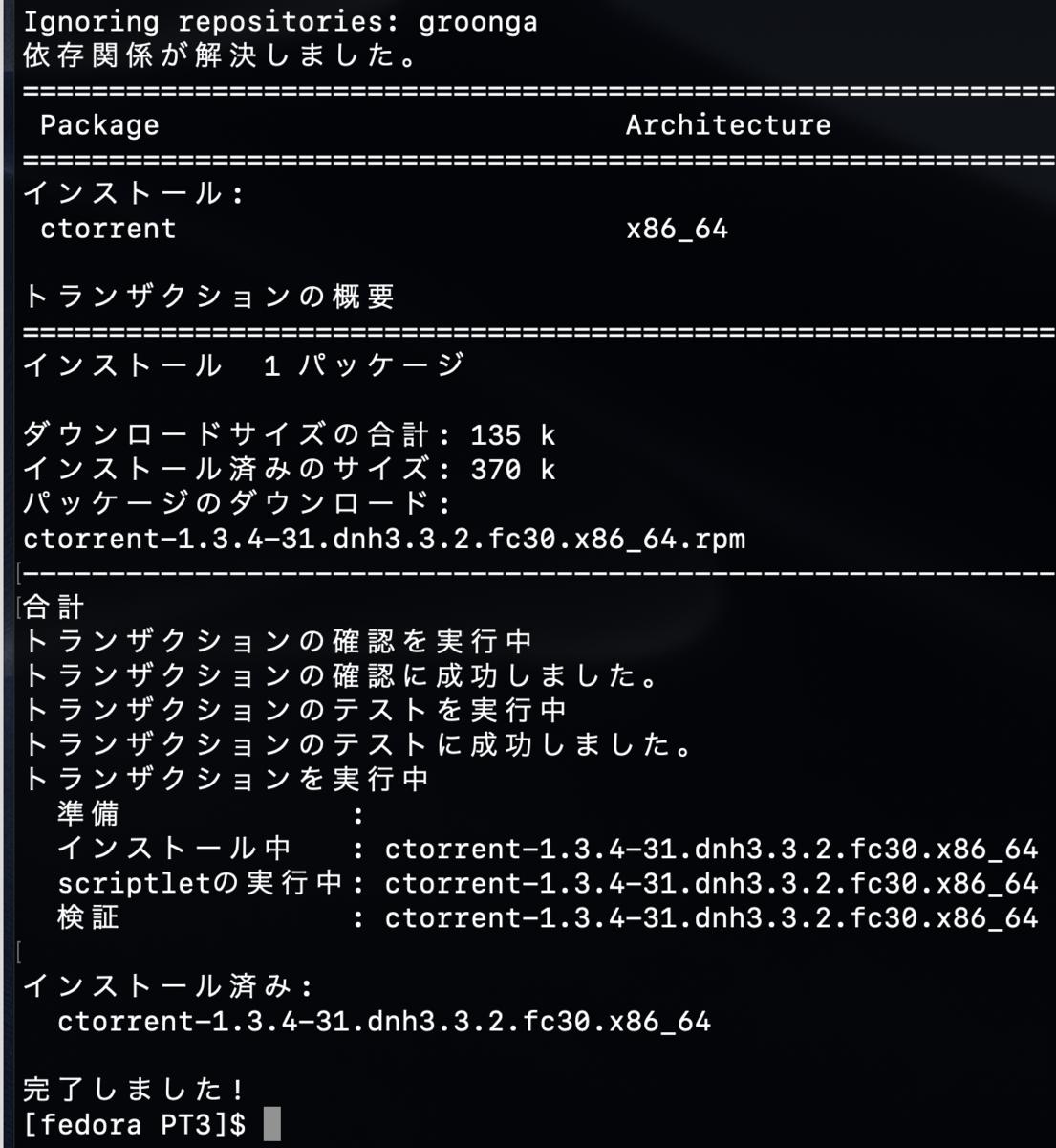 f:id:min117:20200204093047p:plain