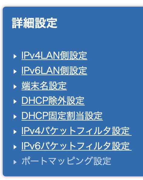 f:id:min117:20200204093255p:plain
