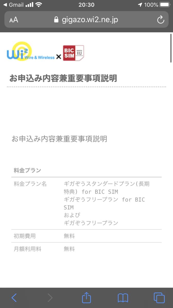 f:id:min117:20200214203327p:plain
