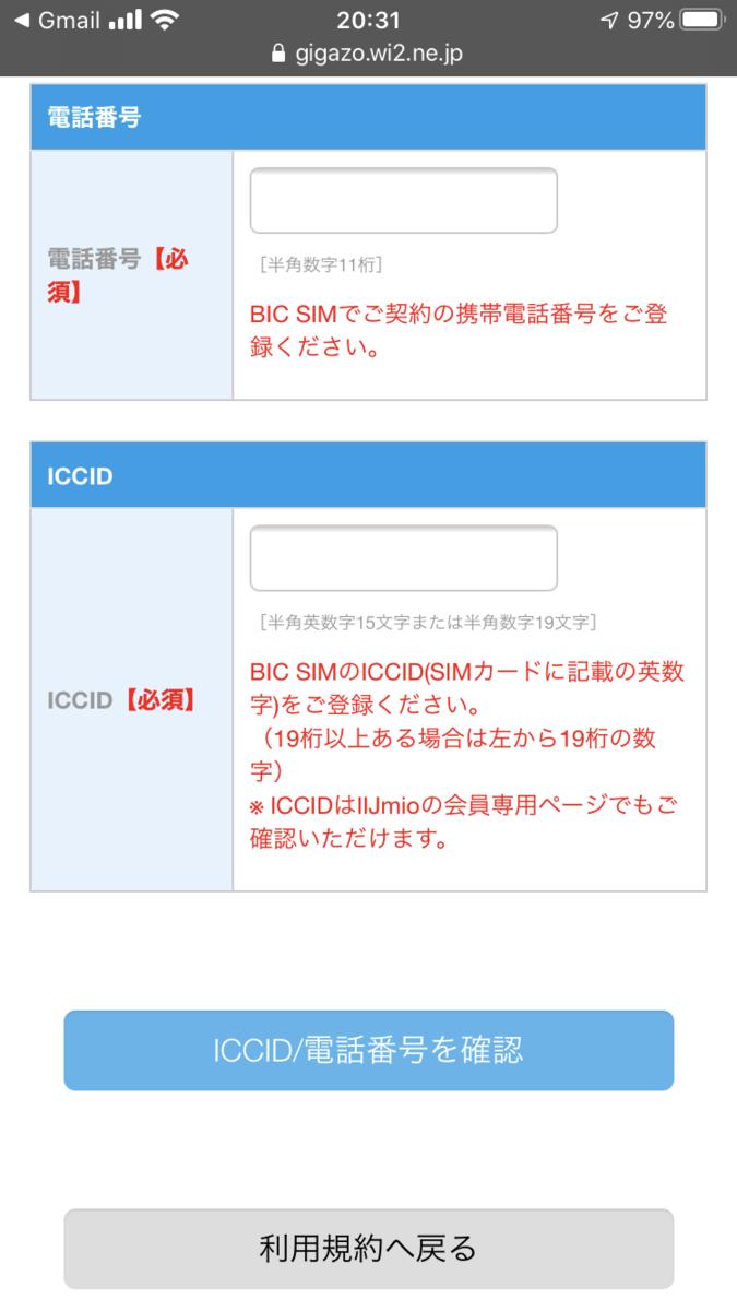 f:id:min117:20200214203351p:plain